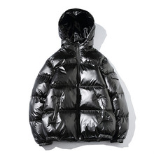 2019 Men Winter Jackets Mens Thicken Warm Parka Male Hooded Outwear Cotton-padded Jacket Korean Man Fashion Jacket Coats  5XL цены онлайн