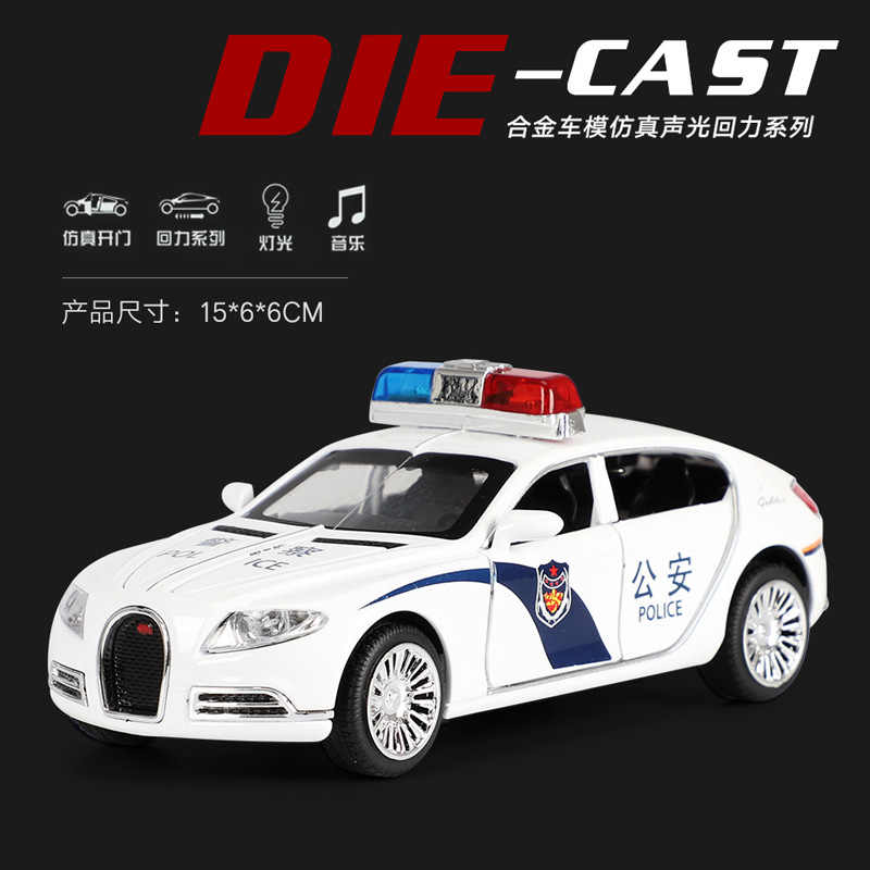 1:32 New Alloy Bugatti Veyron 16C Galibier Diecast Metal Model police Car with light and pull back Toys For Boys Birthday Gift