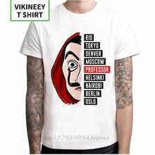Conception drôle La Casa De Papel T-Shirt argent casse t-shirts série TV t-shirts hommes à manches courtes maison De papier T-Shirt