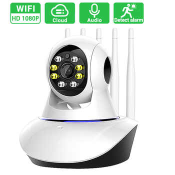 Sunydeal 1080P Wireless IP Camera Pan Tilt 2MP Dome Indoor Way Audio CCTV WiFi Camera Baby Monitor Video Security Surveillance - DISCOUNT ITEM  61 OFF All Category