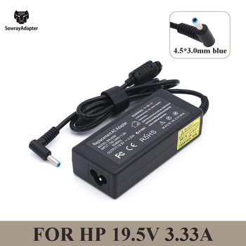 19.5V 3.33A 4.5*3.0mm 65W laptop AC power adapter charger for HP Chromebook 11 G4 EE, 11 G5, 11 G5 EE, 14 G3 246 G4 248 1