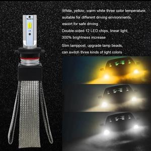 Image 2 - Roadsun csp H4 led H1 H11 9005 9006 H7 led車のヘッドライト 3 色変更ヘッドライト 3000 18k 4300 18k 6000 18k 50 ワット 12000LMオートライト