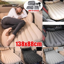 Large  Car Air Inflatable Travel Mattress Bed Universal for Back Seat Multi functional Sofa Pillow Outdoor Camping Mat Cushion