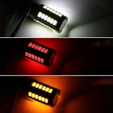2 шт/компл светодиодный ba15s p21w 1156 белый светильник автомобильные
