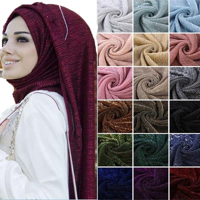 2020 새 여름 숙 녀 골드 이슬람 Crinkle 주름 반짝이 쉬머 Hijab 스카프 목도리 여성 Pleated 이슬람 아랍 머리 스카프