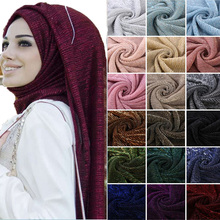 2020夏新作レディースゴールドイスラム教徒クリンクルしわグリッターきらめきヒジャーブスカーフショール女性プリーツイスラムアラブヘッドスカーフ