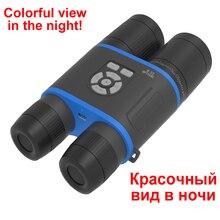 Новинка 8X52 Цифровой охотничий инфракрасный бинокль прибор ночного видения дневной и ночной бинокль телескоп ночного применения прицел
