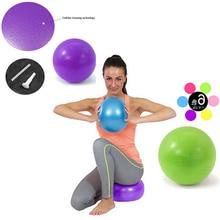 15-22 CM йога мяч фитбол упражнения для гимнастики и фитнеса пилатес мяч баланс тренажерный зал Фитнес ядра йоги мяч Крытый тренировочные мячи для йоги