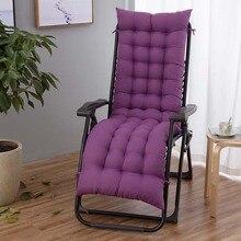 Cojín reclinable para tumbona, muebles de jardín o Patio, cojín para silla, cojín, colchón largo para ancianos