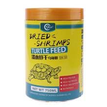 Аквариумная еда сушеные креветки Криль для рыбы черепахи питание