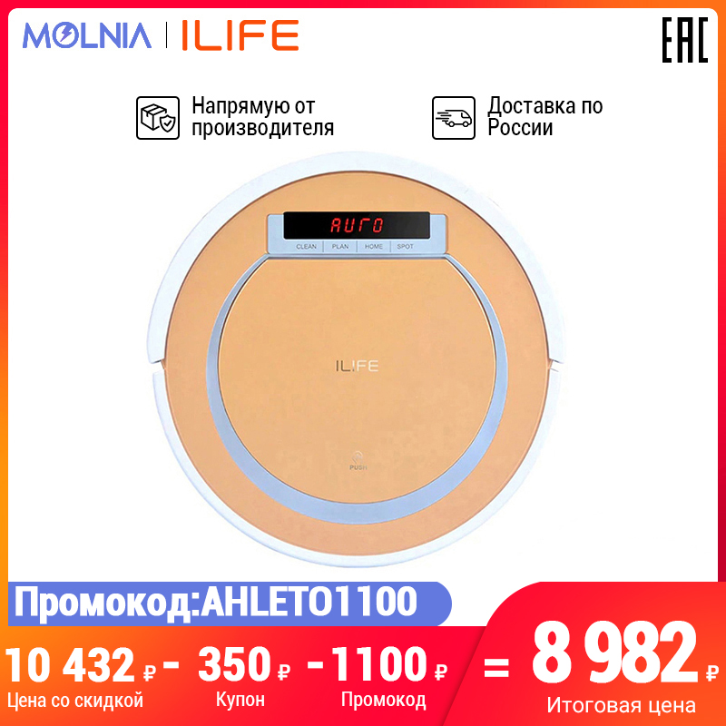Робот пылесос ILIFE V55 для влажной и сухой уборки|Пылесосы|   | АлиЭкспресс - 11/11 AliExpress