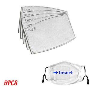 Горячий фильтр filtro mascarilla pm25 с активированным углем для лица с тканевой вставкой для дыхания, защитный фильтр для рта
