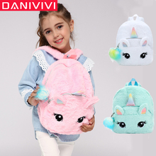 Children School Bags for Girls/kids Backpack Kindergarten Small Cute Backpack Girls Unicorn Plush School Bag Mochila Infantil