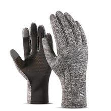Новинка 2020 спортивные велосипедные перчатки для мужчин и женщин