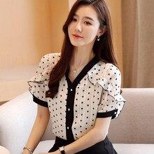 Korean Chiffon Boulses Women Dot Shirt Women V-neck Short Sleeve Blouse Woman Ruffles Shirt Plus Size Blusas Mujer De Moda 2020