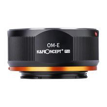 K & F קונספט מתאם Pro עבור אולימפוס OM הר לסוני E הר NEX a5000 A7II