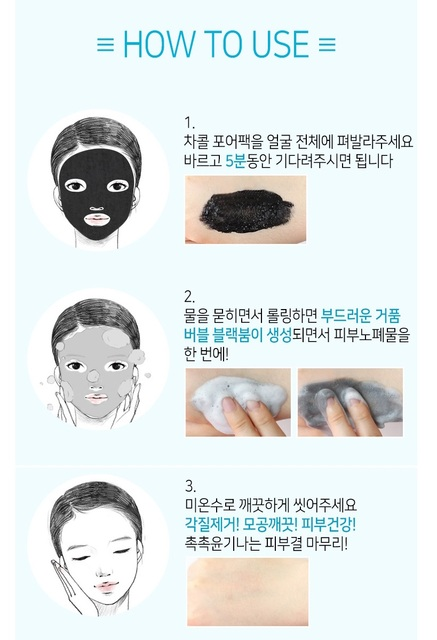 Elizavecca Milky Hell-Pore Bubble Black Boom Charcoal Pore Pack 150ml Deep Cleansing Black Mask Blackhead Remover Peel-Off Mask 5