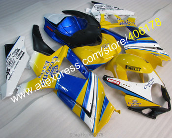 For GSXR1000 GSX-R 1000 GSXR 1000 2007 2008 07 08 K7 Corona Extra Body Kits ABS Fairing (Injection molding)