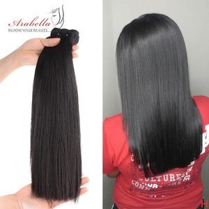 Super Double Drawn Virgin Hair Bundles Arabella Brazilian Straight Hair For Top Customer 100% Human Hair Bundles With Closure(China)