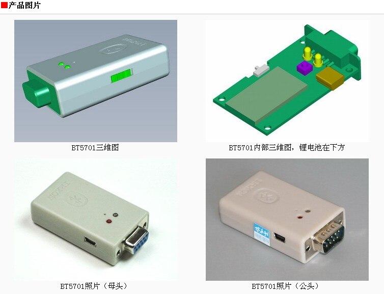 RS232 Do Bluetooth Módulo de Porta Serial Bluetooth