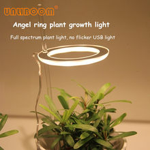 5v led usb anel de anjo planta crescer luz para succulente espectro completo phyto lâmpada sunlike para interior flor estufa mudas