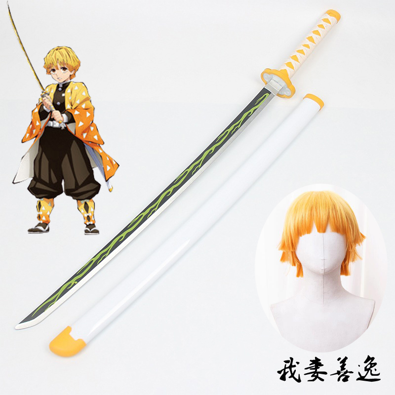 Anime Kimetsu No Yaiba Cosplay Sword Demon Slayer Agatsuma Zenitsu Cosplay Costumes Uniform Men Kimono Halloween Party Costume