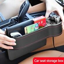 USB Charging Car Storage Box Seat Quilting Gap Multi-function Debris
