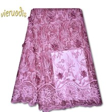 2019 5 Yard  African Net Lace New Embroidery 3D Applique Hot Drill Mesh Fabric
