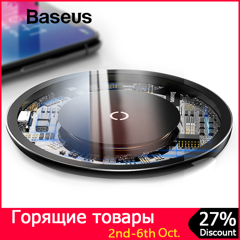 Baseus 10W Qi Wireless Charger for iPhone X/XS Max XR 8 Plus Visible Element Wireless Charging pad for Samsung S9 S10+ Note 9 10-in Mobile Phone Chargers from Cellphones & Telecommunications