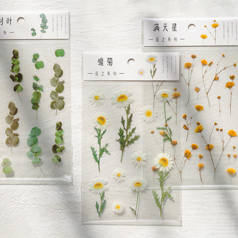 Yoofun daisy clover babysbreath samambaia transparente pet adesivos flores folhas plantas adesivo para scrapbooking bala diário deco
