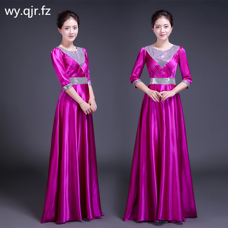 RYGZ002#Choir Chorus Bridesmaid Dresses Long Costume Quinceanera Graduation Party Prom Dress Sequins Cheap Wholesale Women Clot