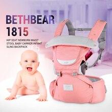 Новинка года; Bethbear; переноска для детей 0-36 месяцев; 3 в 1; регулируемое поясное сиденье для новорожденных; Детский рюкзак-переноска