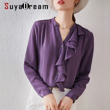Шелковые Однотонные блузки suyadream женская блузка из 100%