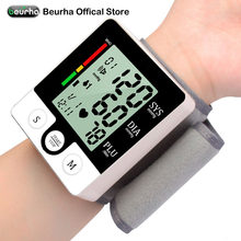Health Care Automatic Wrist Blood Pressure Monitor Digital Tonometer Meter Household Blood Pressure Measuring Monitor Wholesale(China)