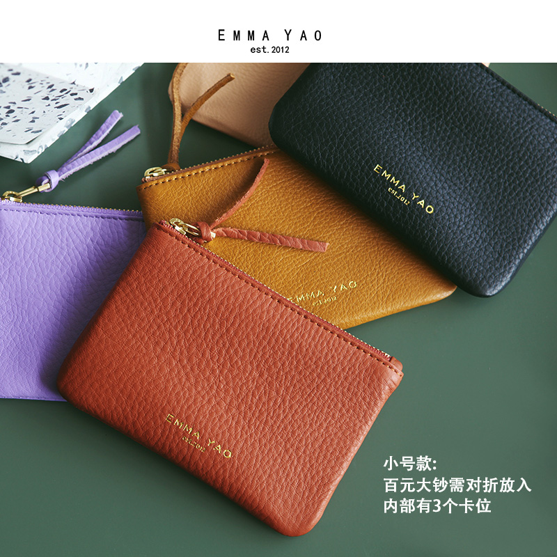Emma YAO Women's Leather Wallet Case Mini Wallet Card Holder Hot Sales Coin Purses & Holders