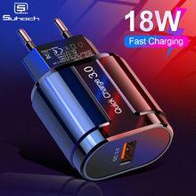 Suhach Quick Charge 3,0 2,0 USB зарядное устройство для iPhone Xiaomi samsung huawei QC3.0 QC быстрое зарядное устройство Turbo настенное зарядное устройство для мобильного телефона
