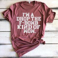 Я капля f бомба Вид мамы Забавные футболки Касс слова «Мама