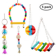 5 pcs Parrot Swing Toy Bird Cage Accessories Stand Rack Hanging Perch For with Colorful Beads Bells