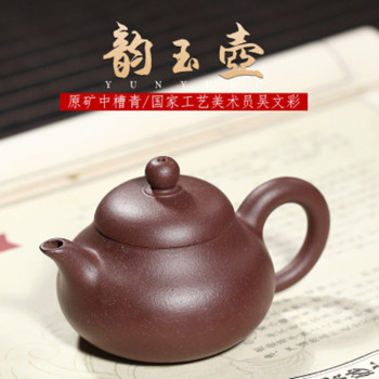Yixing Raw Ore Purple Sand Teapot Master Hand-made 7 holes water 110cc Small Zisha Tea Pot Kung Fu Gift Tea Set