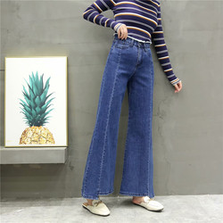 2020 summer fashion popular summer cool and cool ladies big feet wide leg jeans flared pants  799#