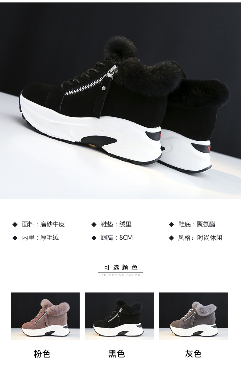 2019 new short tube snow boots women's boots increased thick platform boots winter plus velvet thick warm cotton shoes 24