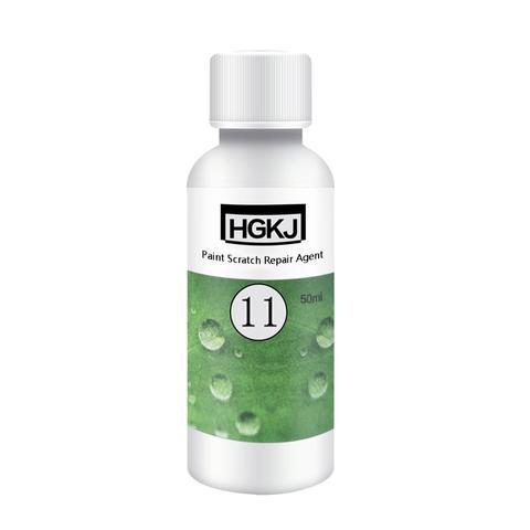 HGKJ-11 Liquid 50ml / 20ml Car Scratches Repair Agent Polishing Wax Paint Scratch Repair Remover Paint Care Auto Detailing Multan
