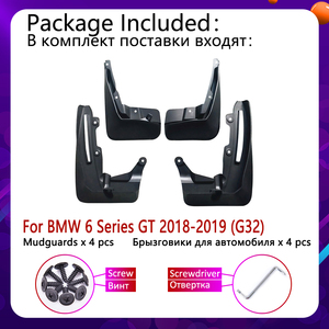 Image 2 - Guardabarros para BMW Serie 6 Gran Turismo GT G32 2018 ~ 2019, guardabarros, guardabarros, accesorios guardabarros 630i 640i 620d1