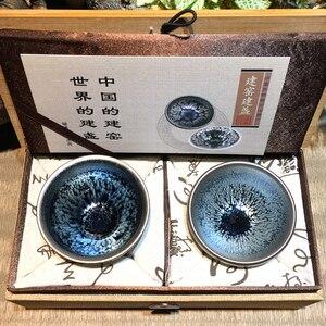 JZ144 2 шт./лот Подарочная коробка чайные чашки Yuteki Tenmoku глазурь древняя технология воссоздаваемые КИТАЙСКИЕ чашки чайная церемония Teaware/JIANZHAN