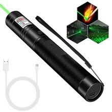 Тактическая лазерная указка, высокомощная USB перезаряжаемая ручка, лазерный фонарик, зеленый/красный/фиолетовый 303, прицел, указка с регулир...