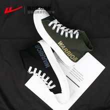 Shanghai Warrior Genuine Product Men's Hight-top Canvas Shoes Casual Flat