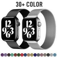 Milanese Uhr band für Apple Uhr 6 5 4 44mm 40mm Edelstahl Ersatz Armband Band Strap für iwatch 1 2 3 38mm 42mm