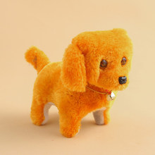 Children Electric Toy Plush Walking Glowing Barking Dog Simulation Moving Animal Doll Toy for baby toys gift(China)