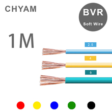 цена на 1M One Meter BVR Wire Household Flexible Multi-strand Copper Core National Standard For Home Decoration 2.5/4/6mm2 Square