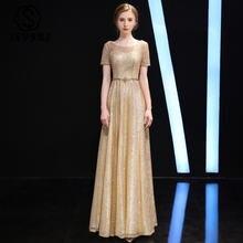 Вечерние платья золотого цвета skyyue k216 сверкающие трапециевидные